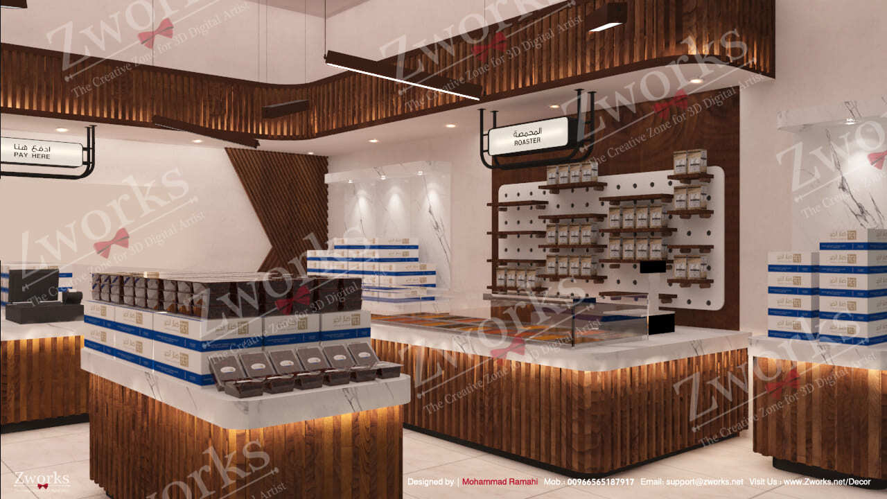 Chocolate and dates store 1